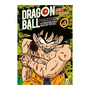 DRAGON BALL FULL COLOR – LA SAGA DEL GRAN DEMONE PICCOLO n. 4